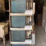 Air conditioner - مكيف هواء